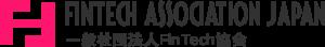 一般社団法人FinTech協会